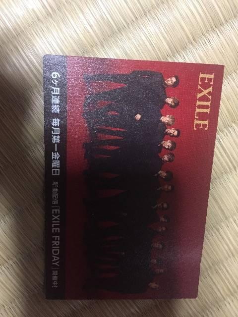 EXILEローソンカード < タレントグッズの
