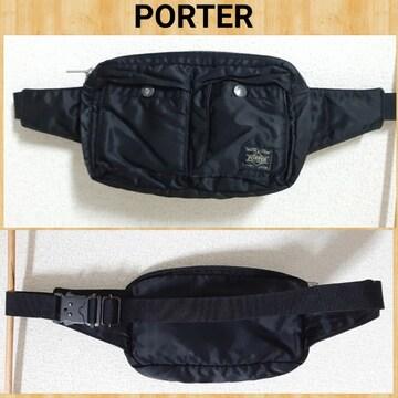 定価17050円 吉田カバン PORTER ポーター タンカー ウエストバッグ ショルダー