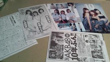 a★AKB48・諸々★グラビア雑誌切抜き・24P。